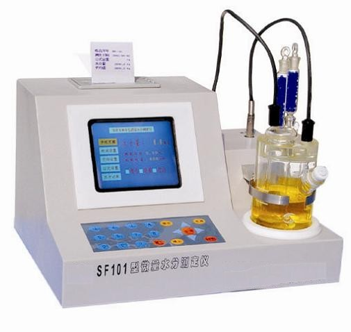 SF101电脑微量水分测定仪